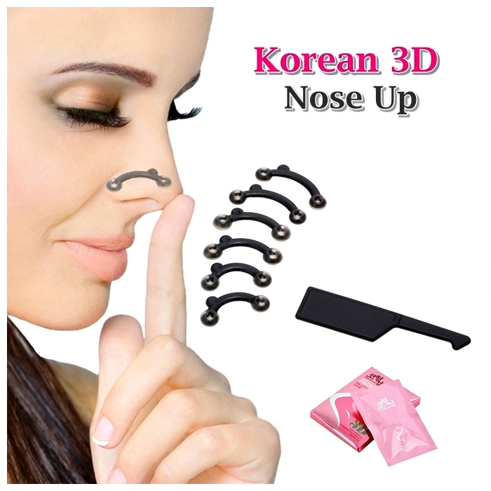 Korean Nose Up 3D Rhinorlasty High Stealth Increased The Nose