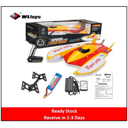 WLtoys WL913 With Brushless motor Water Cooling High Speed Racing RC Boat  2 4GHz