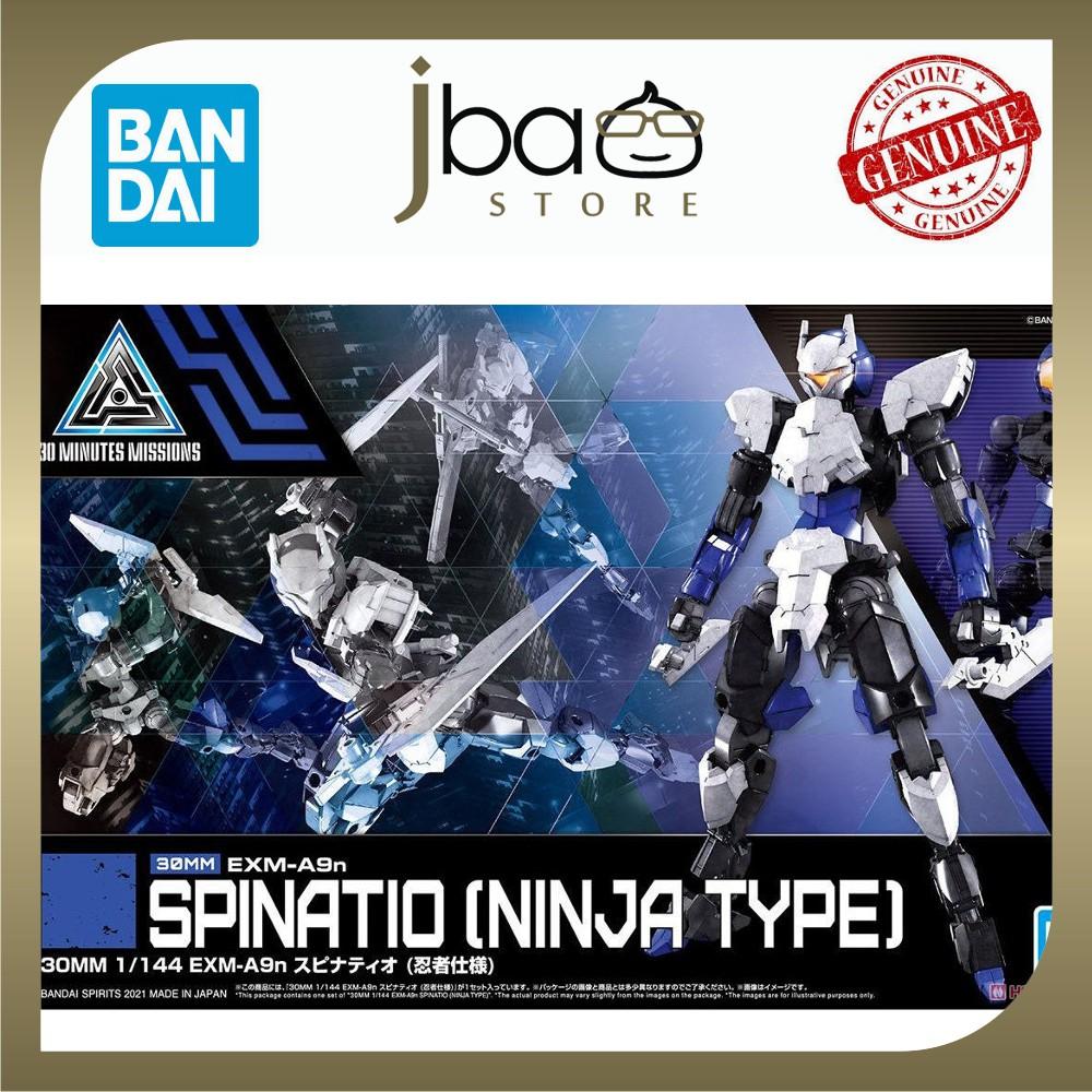 Bandai 34 1/144 30MM EXM-A9n Spinatio Ninja Type 30 Minutes Missions