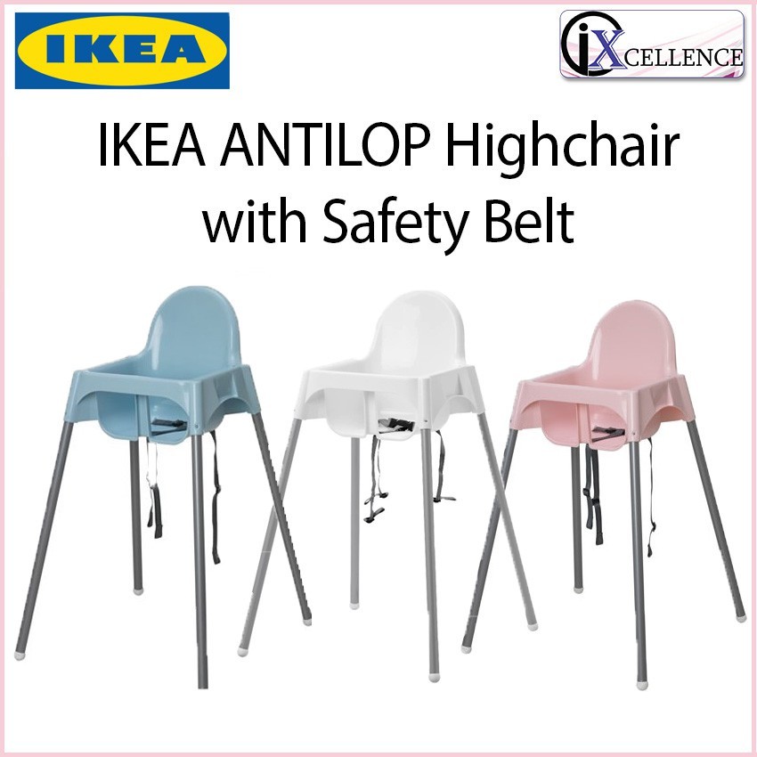 e752d189037 IKEA ANTILOP HIGHCHAIR