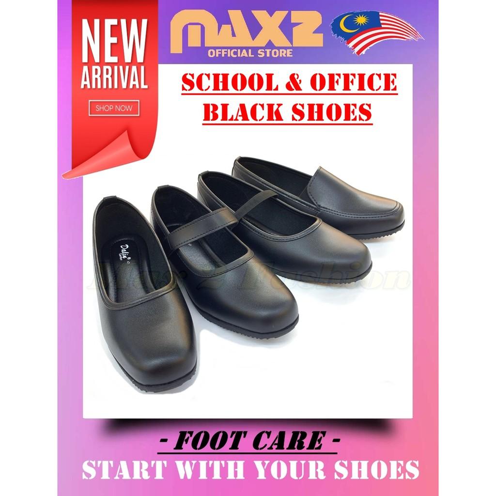 Darlin Black Shoe | School's Shoe | Office Wear| Lady Shoe
