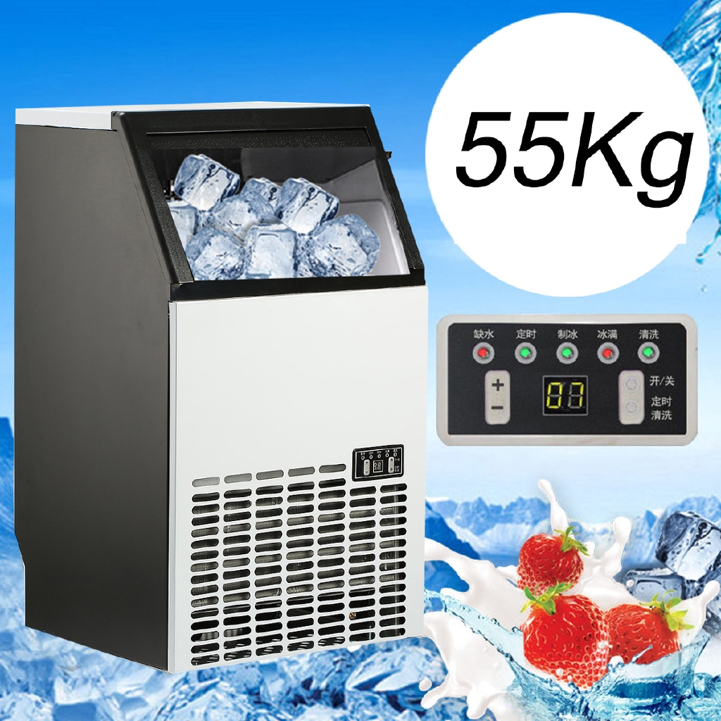 121Lbs Commercial Ice Cube Maker Machines Stainless Steel Bar Restaurant 55KG