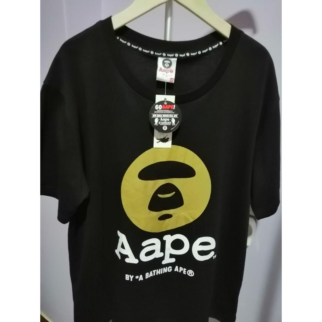 AAPE T-Shirt 2071B PREMIUM T-Shirt by A Bathing Ape