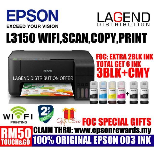 EPSON ECO TANK L3150 WIFI SCAN COPY PRINT PRINTER  SIMILAR TO G2010 G3010  G4010 L3110 T510W T310 2676 E470 J200 J105