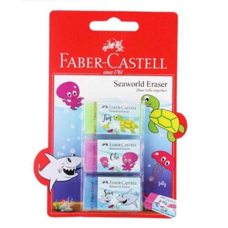 【READY STOCK】Faber-Castell Seaworld Eraser -3pcs