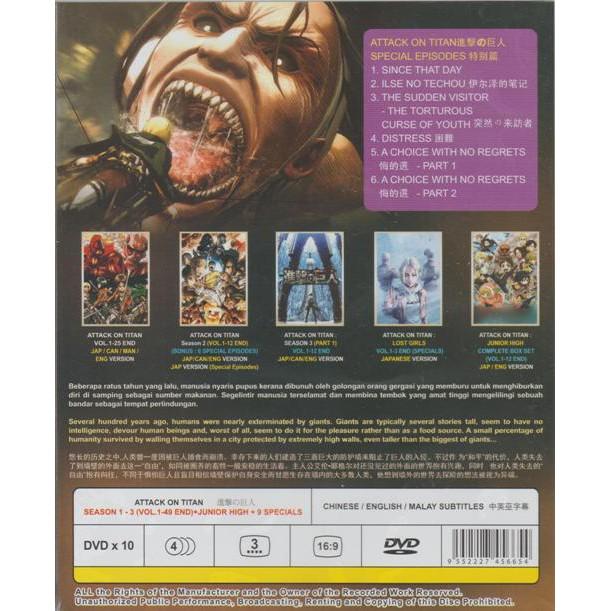 Attack On Titan COMPLETE Season 1-3 + Junior High + 9 Specials Anime DVD