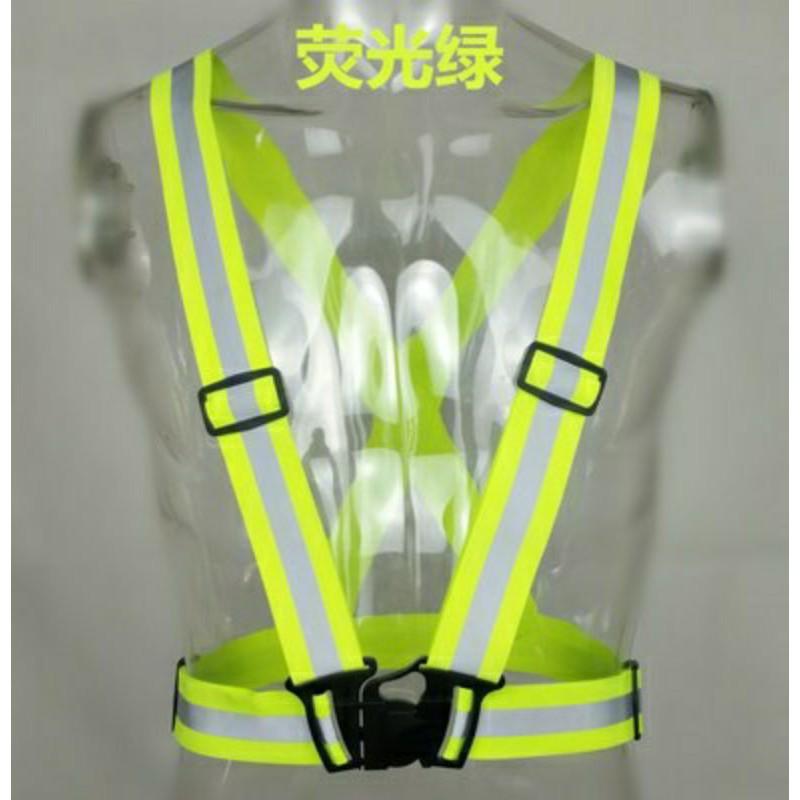 Reflector Belt Jacket Night Refelctive Belt Safety Awareness Reflect Wear Running Riding Rider Bike Belt <NH