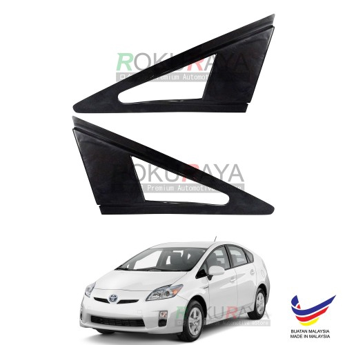 Toyota Prius XW30 (3rd Gen) 2009-2015 Aerodynamic Front Side Window Mirror Cover