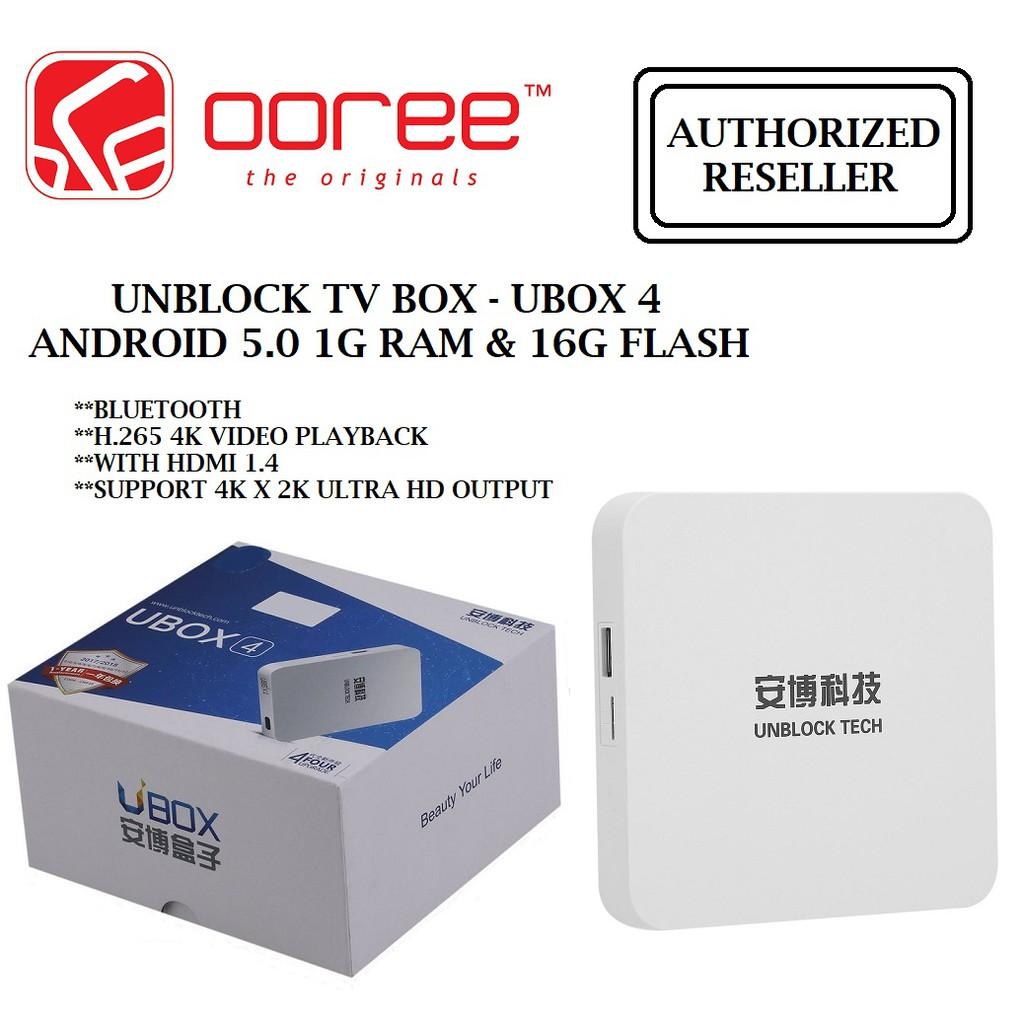 UNBLOCK TECH GEN 4 UBOX 4 S900 16G PRO BT IPTV (BLUETOOTH VERSION) UBOX4