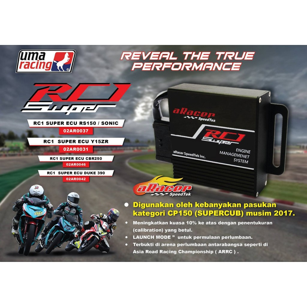 UMA RACING ARACER RC1 RACING ECU RS150R /Y15ZR