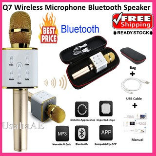🔥READY STOCK🔥 Tuxun Q7 Microphone Wireless Karaoke bluetooth Speaker ws858 q9