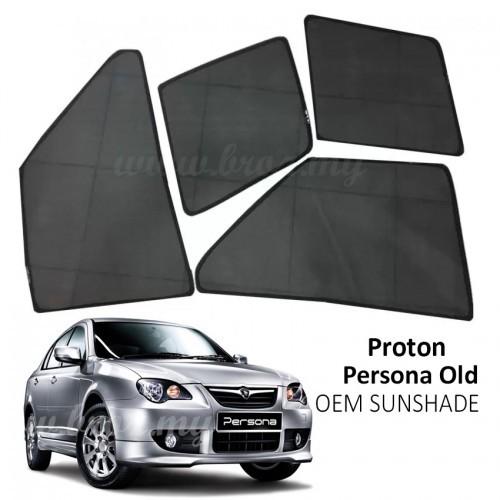 Custom Fit OEM Sunshades/ Sun shades for Proton Persona (4PCS)