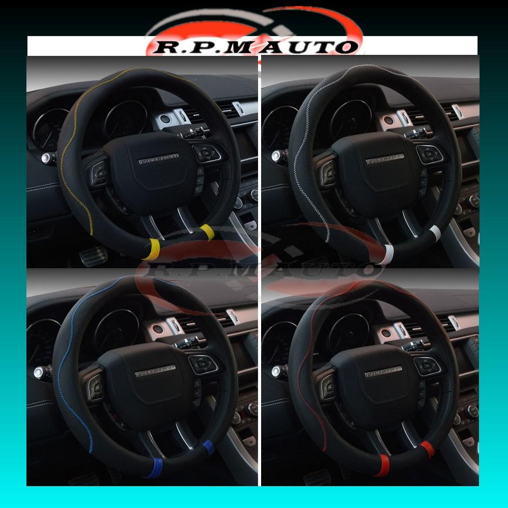 38MM PU Leather Anti Slip High Grade Steering Wheel Cover Perodua Proton Honda Suzuki Nissan Toyota