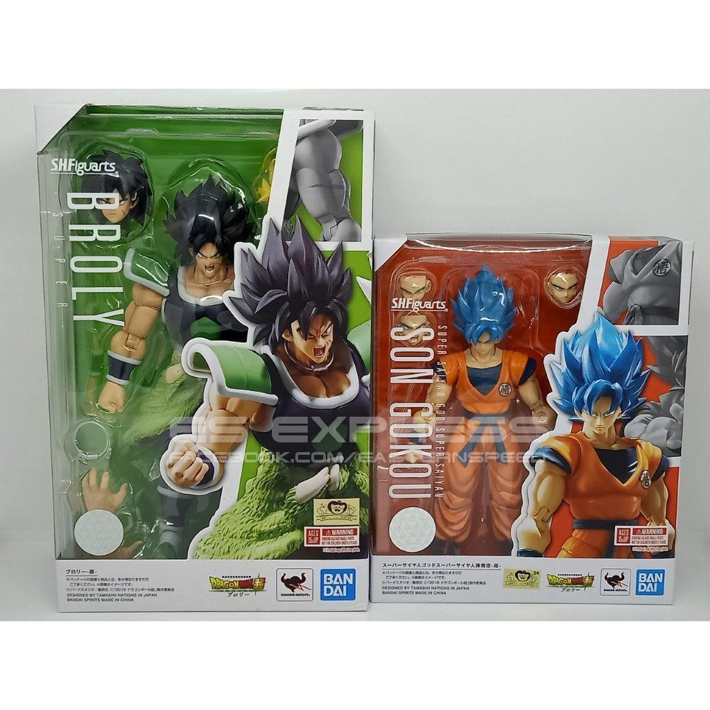Bandai Dragon Ball Z Super Figure UG 9 SSGSS Gogeta Vegeta Broly set 4 pcs