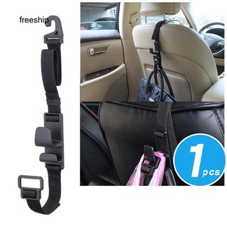 72ef023a1 FSP_Universal Adjustable Car Back Seat Headrest Hook Grocery Bag Hanger  Holder | Shopee Malaysia