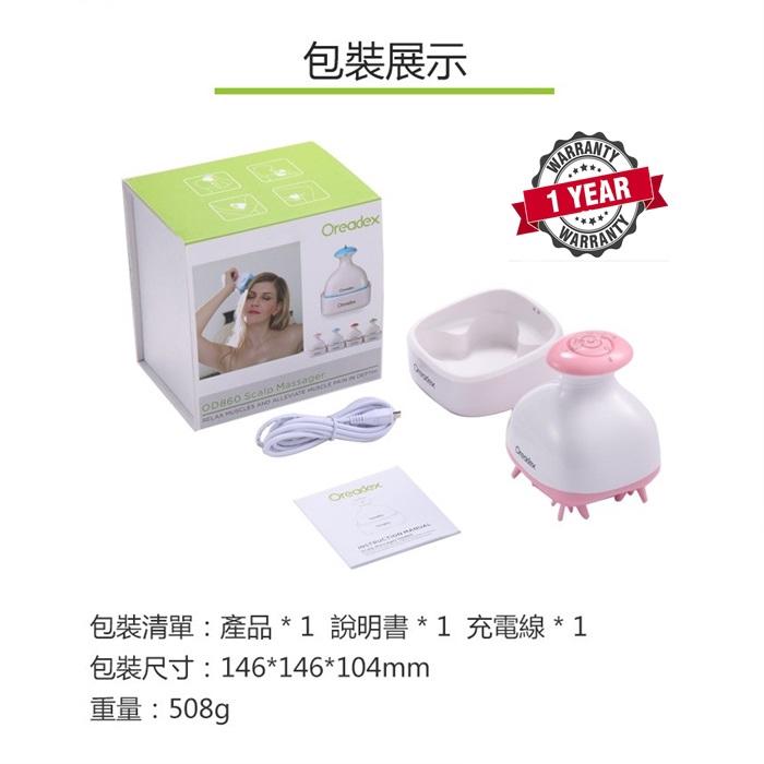 Waterproof Scalp Massager -Hair Care Device Kneading Massage Reduce Hair Loss