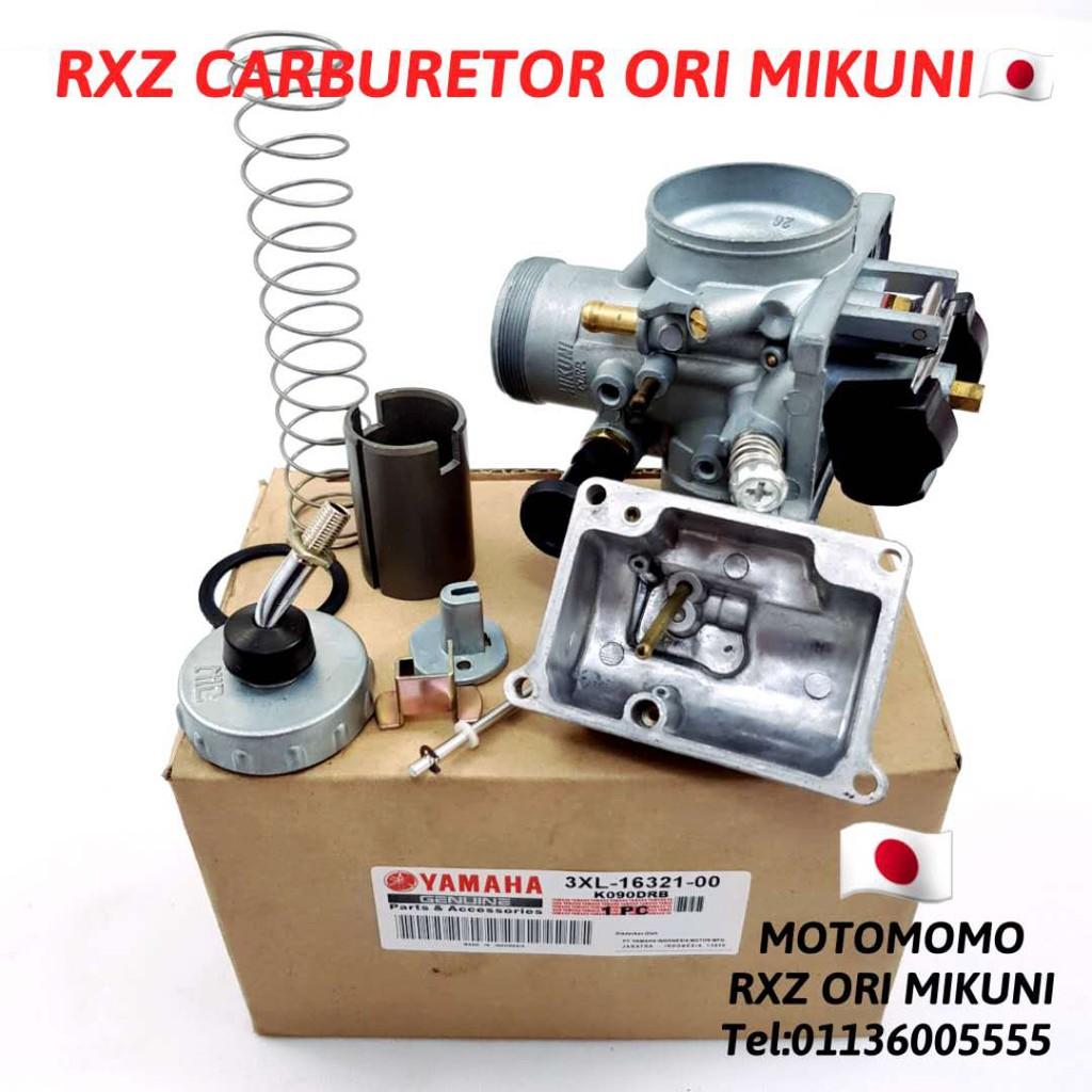 RXZ CARBURETOR COP MIKUNI