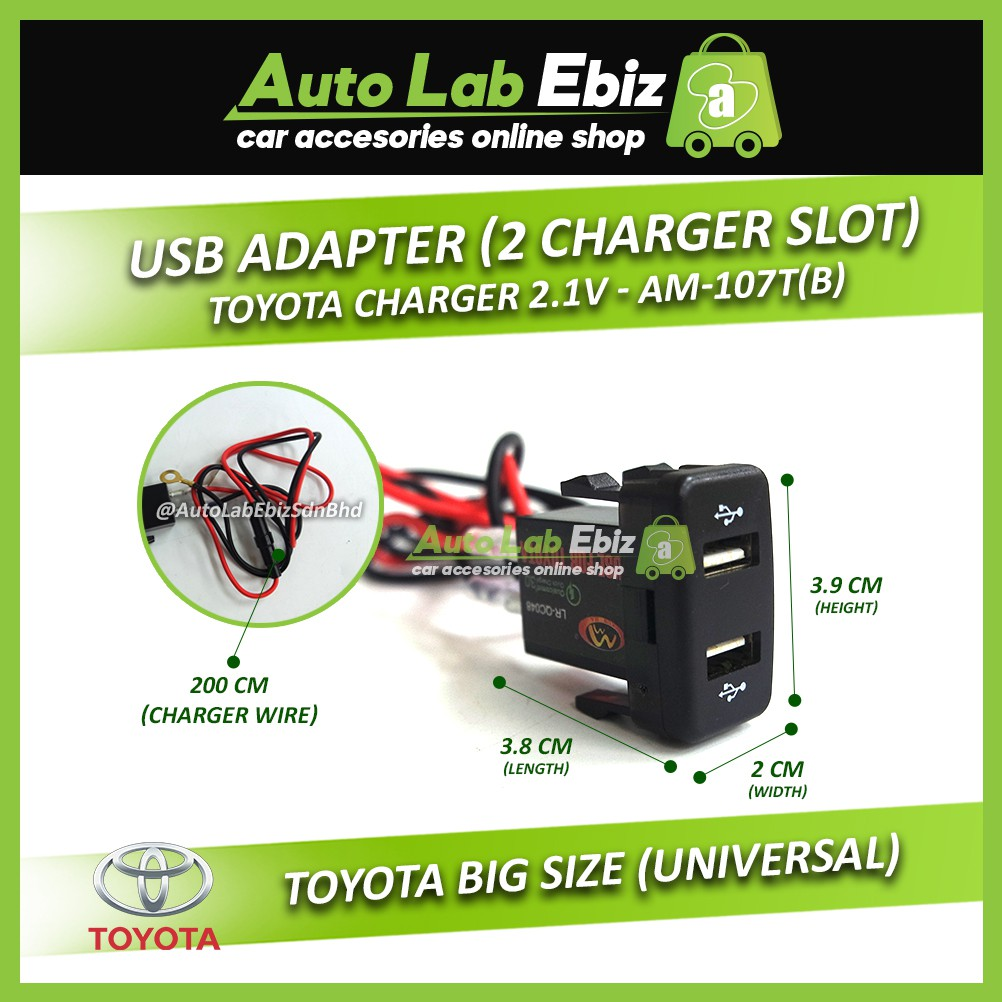 USB Adapter (2 Charger Slot) Toyota Charger 2.1V - AM-107T (B)