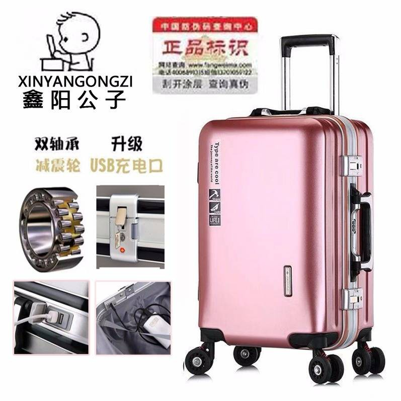 Color : Black, Size : 20 Inch Trolley Case-Student Box Trolley Case Universal Wheel Luggage Box for Men and Women Boarding Abroad Password Suitcase 3 Colors 3