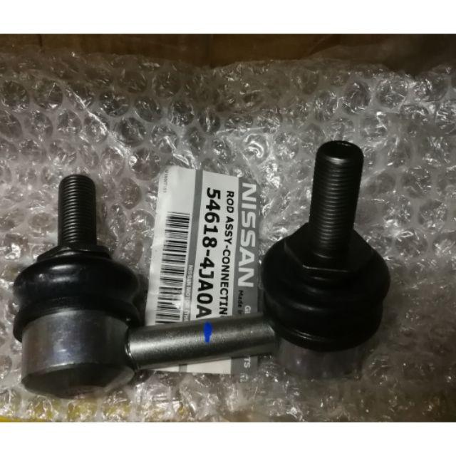 Front Right Hand RH Stabiliser Anti Roll //Sway Bar Link Fits NAVARA D40M