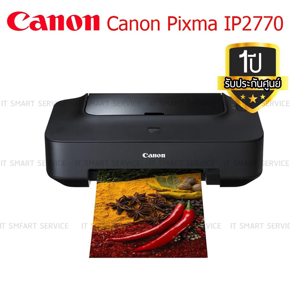 Canon Printer IP2770 - พร้อมหมึกใช้งาน