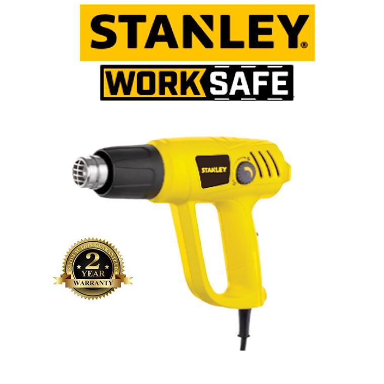 STANLEY STEL670 2000W HEATGUN ( 2 YEAR WARRANTY)