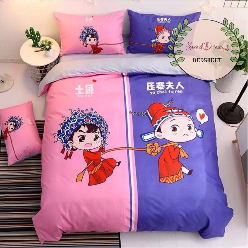 Funny Wedding Marry Couple Bedsheet With Comforter 5in1 Set For King Queen