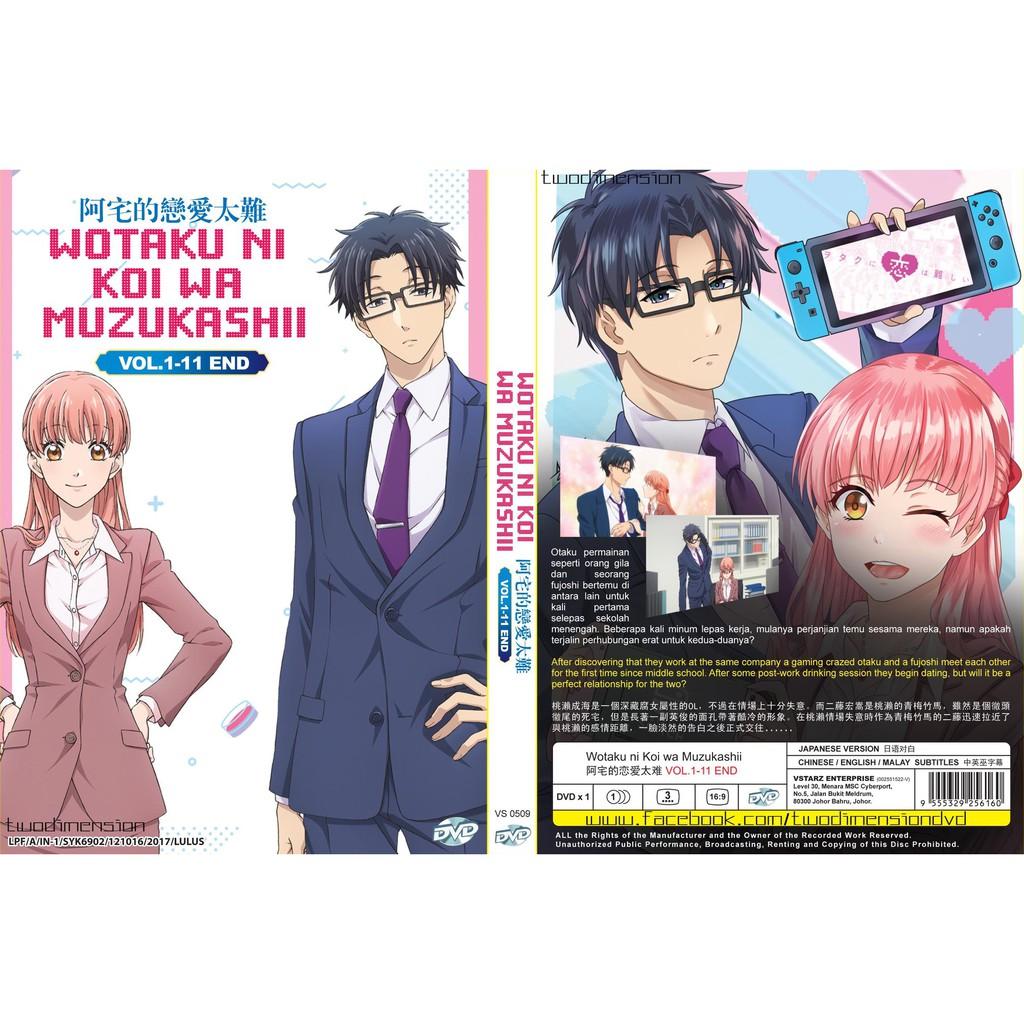 ANIME DVD ~ Wotaku Ni Koi Wa Muzukashii(1-11End)