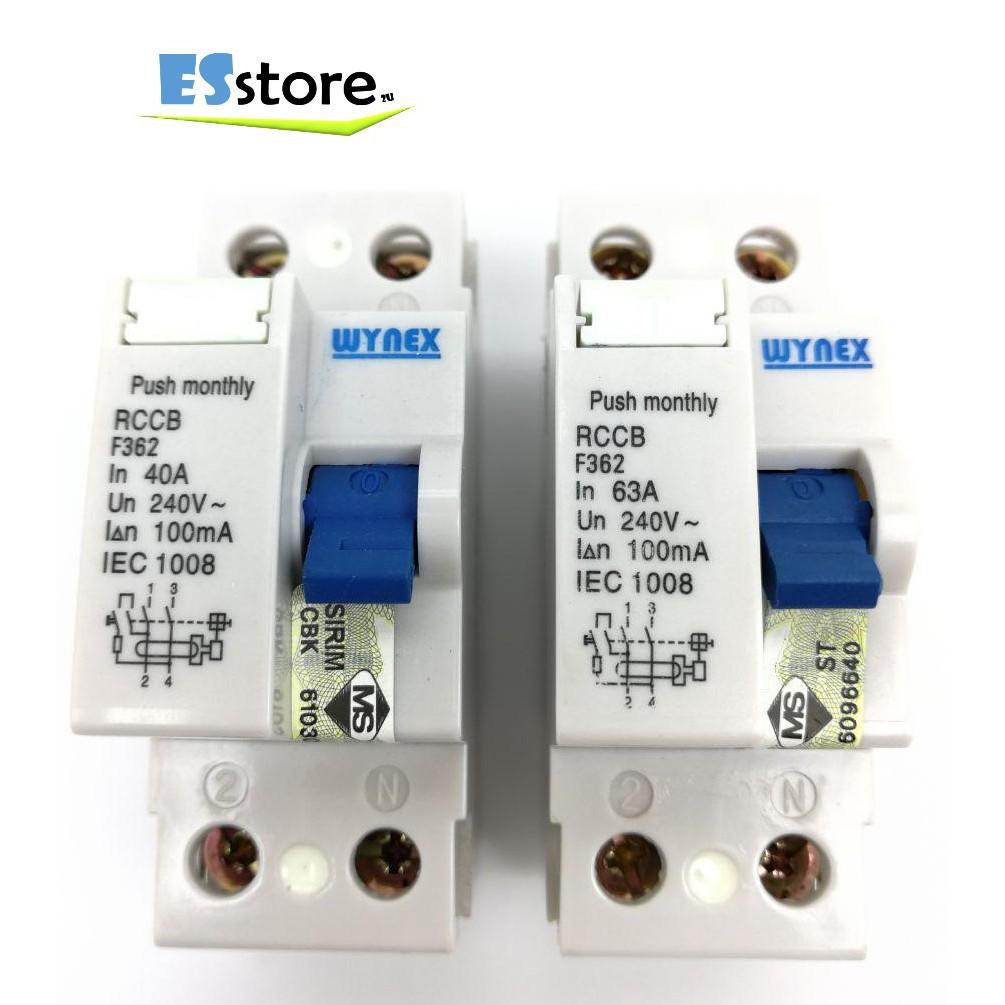 WYNEX F362 40A / 63A 2P 2Pole 100mA ELCB / RCCB With SIRIM
