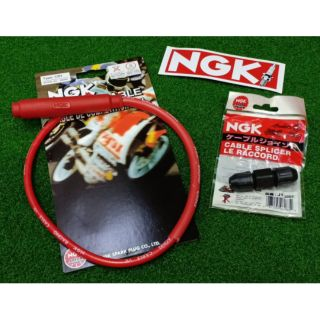 NGK Racing Plug Cable CR1 Y15ZR / Lc135 /Fz / R15 100