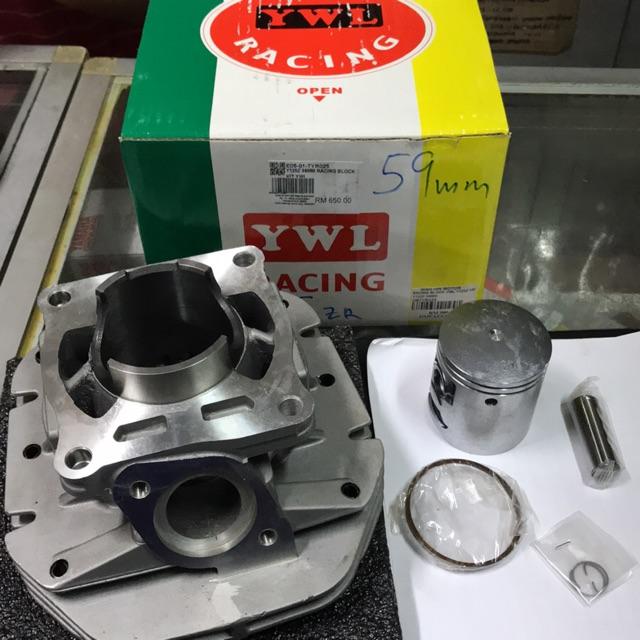 YWL Y125Z 57mm 59mm Racing Block Kit