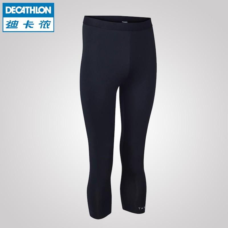 disponibilidad en el reino unido af8a5 4dd9c Decathlon Tights Men's Basketball Leggings High-elastic Fitness  Spring-Summer Cr