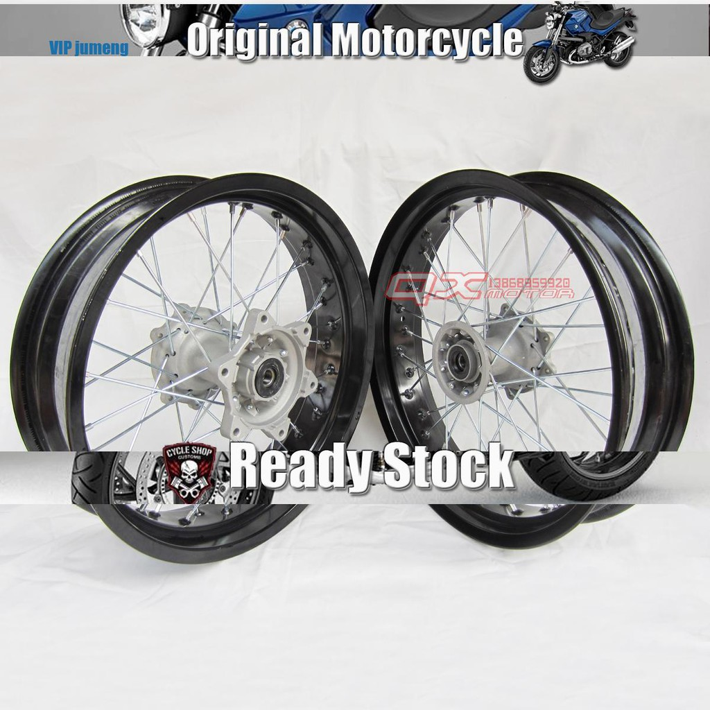 Bse Wave Speed 189 15 Large Off Road Motorcycle Modified 17 Inch Road Version