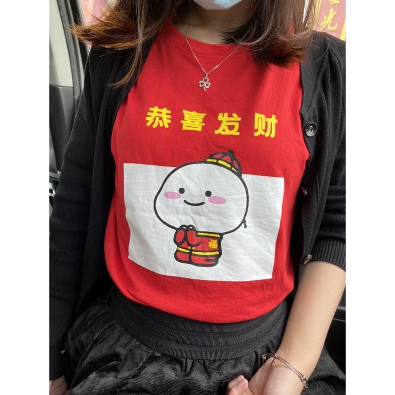 【2021新年衣Tshirt】乖巧宝宝Quby 新年T恤红衣 家庭装 朋友装 纯棉Cotton Unisex 大人小孩Size都有 【24小时内发货】2021 CNY Tshirt Quby Family Shirts 【Malaysia】