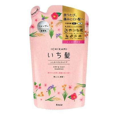 Ichikami Hair Conditioner Jumbo (Revitalizing Care) 480g