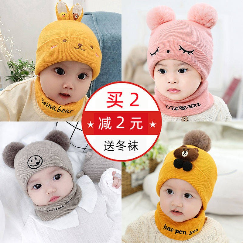 Childs Girls Knitted Beanie Hat Cute Animal Face /& Ears Grey with Pink Age 3-6