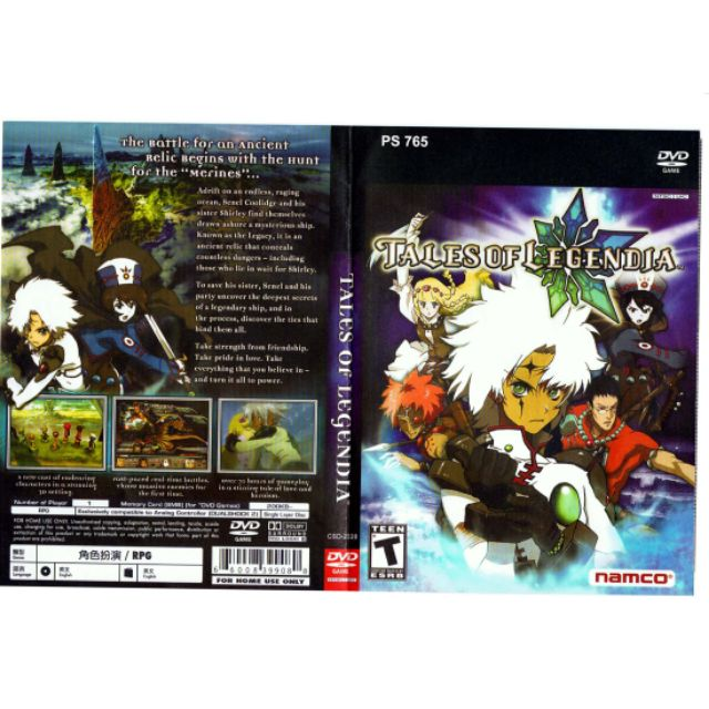 PS2 Games CD Collection Tales Of Legendia