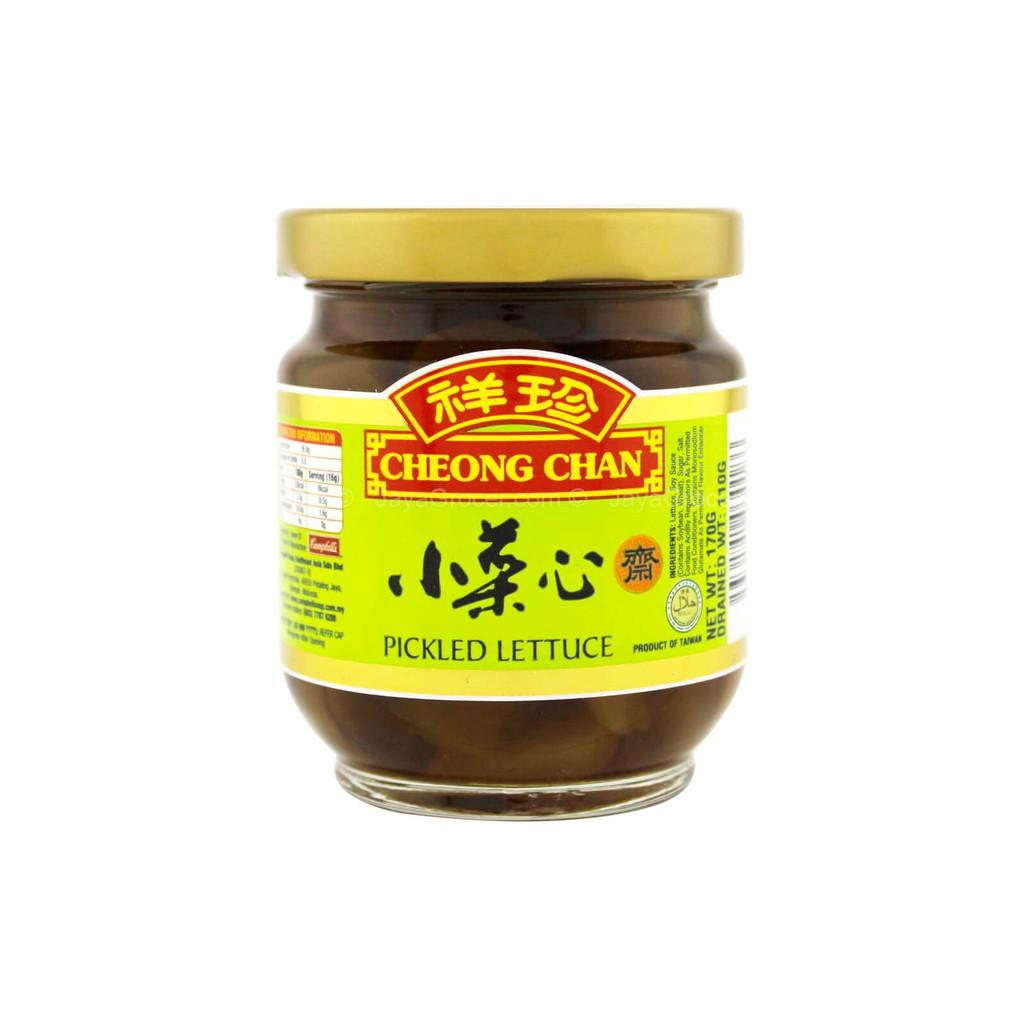 CHEONG CHAN - PICKLED LETTUCE (祥珍 小菜心) 170G
