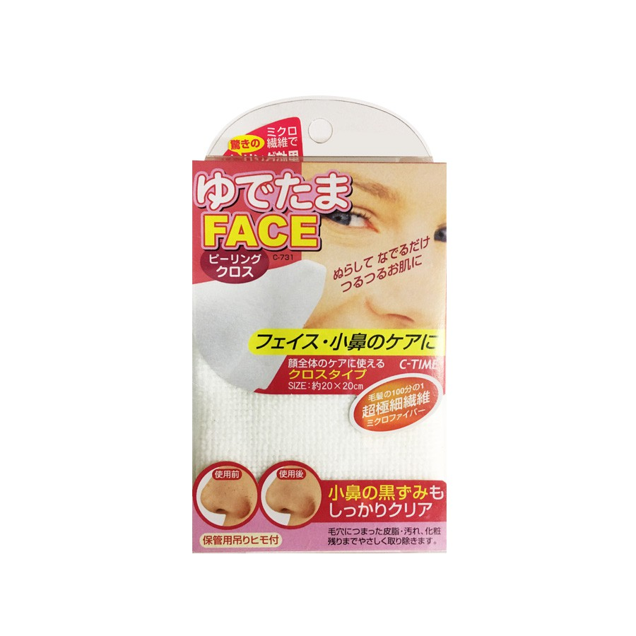 Kokubo Yudetama Natural Fabric Peeling Cloth (Entire Face) 1pc