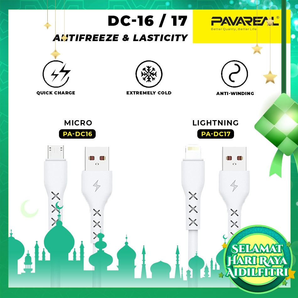 PAVAREAL PA-DC16/DC17/DC18 Anti-Freeze 5A Quick Charge Cable High Speed Charge & Sync for iOS/Type C/MicroUSB iPhone