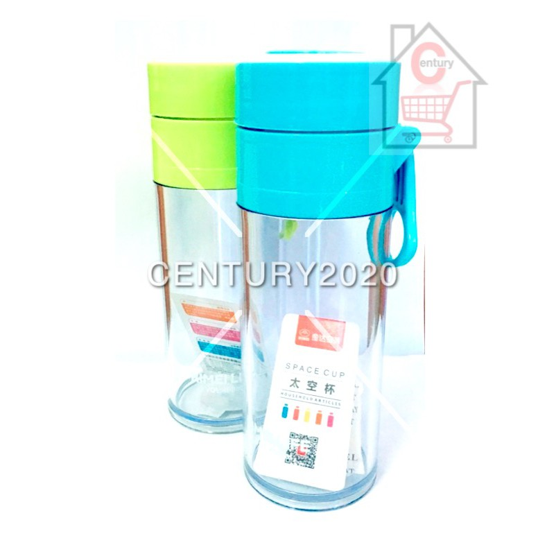 RIMIE Travel Bottle Sports Water Bottle Double Mouth Leak Proof With Strap And Filter Outdoor 280ml