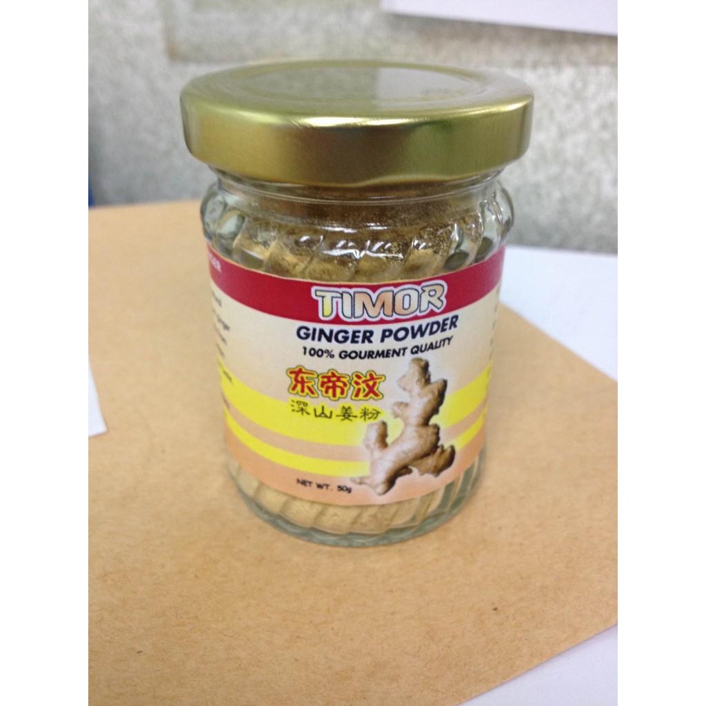 Down To Earth 100% Pure Wild, Organic Timor Ginger Powder Serbuk Halia Organik 有机姜粉 (50gm)