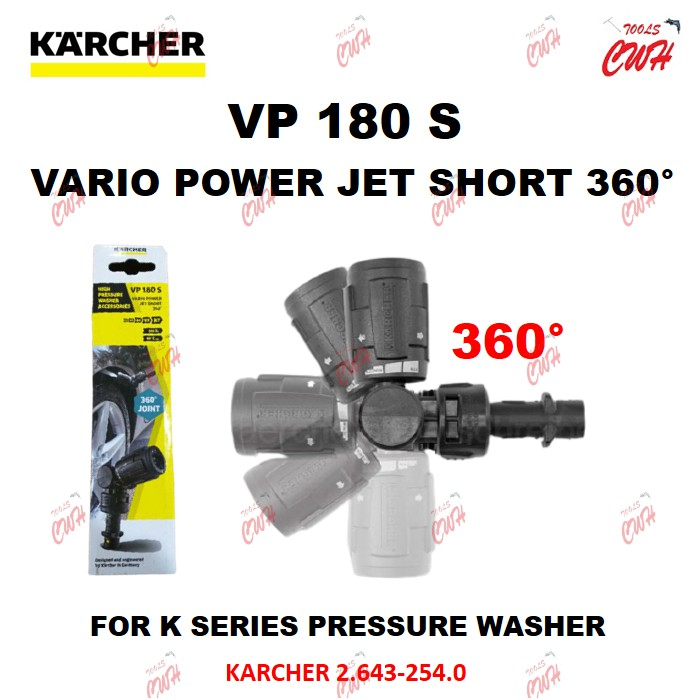 KARCHER 2.643-254.0 VP 180 S VARIO POWER JET SHORT 360° FOR K 2 - K 7 SERIES 26432540