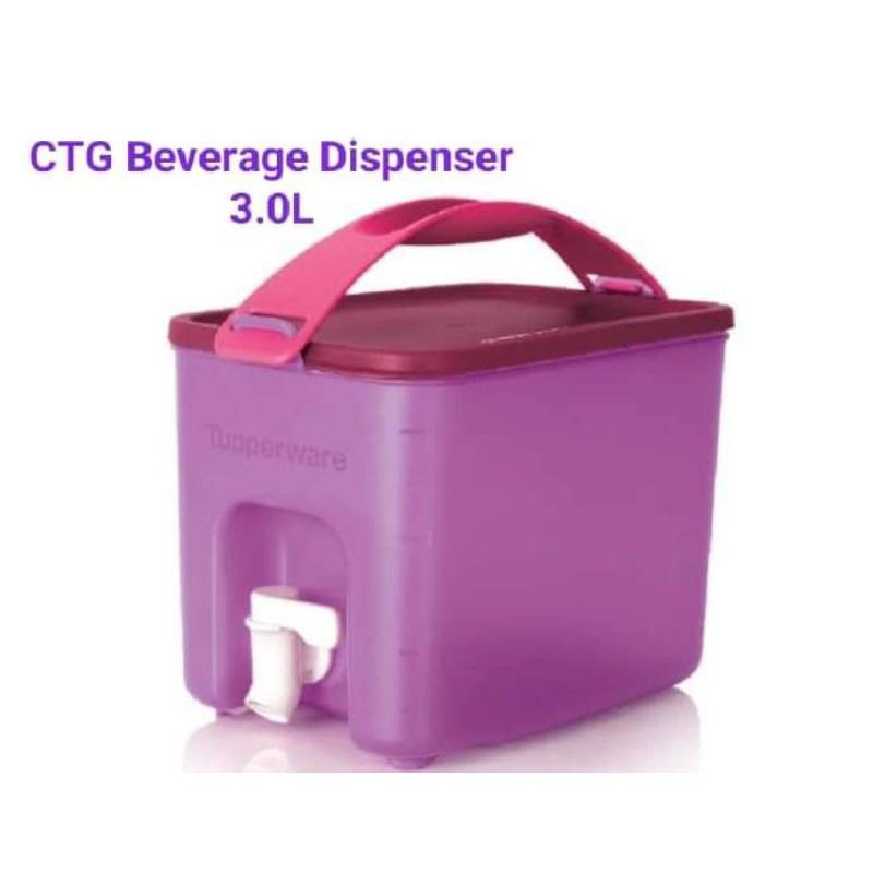 Beverage Dispenser 3 Liter Tupperware