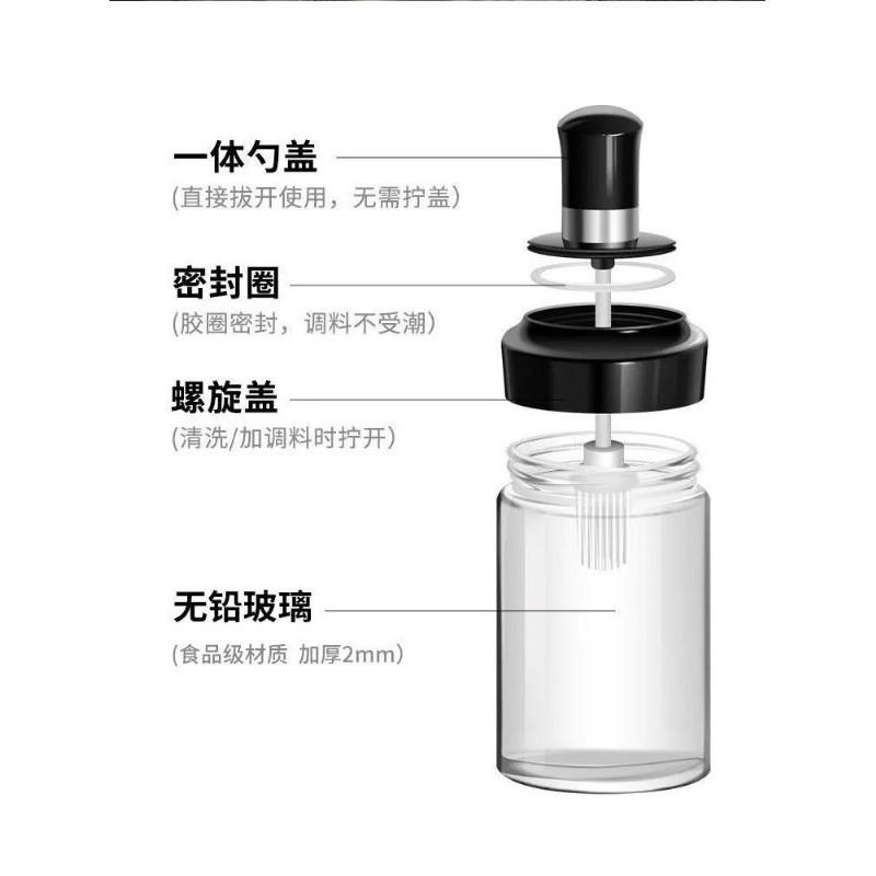 【Ready stock】调料罐玻璃瓶调料盒勺盖一体放盐罐厨房用品家用调料味瓶罐子