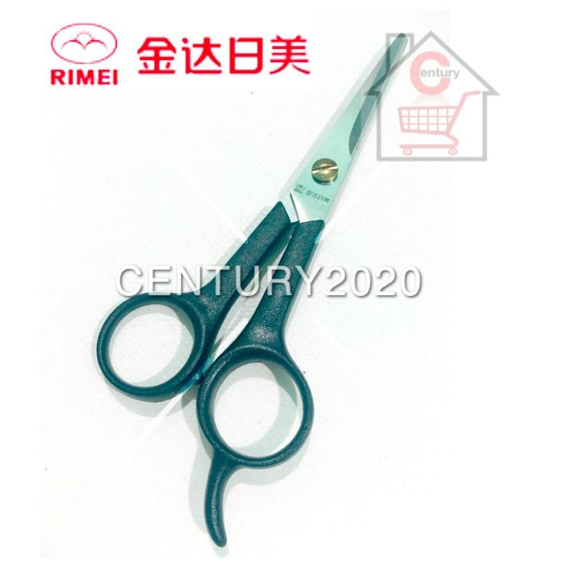RIMEI Hair Scissors Cutting Scissors Sharp Stainless Steel Scissors Premium Quality
