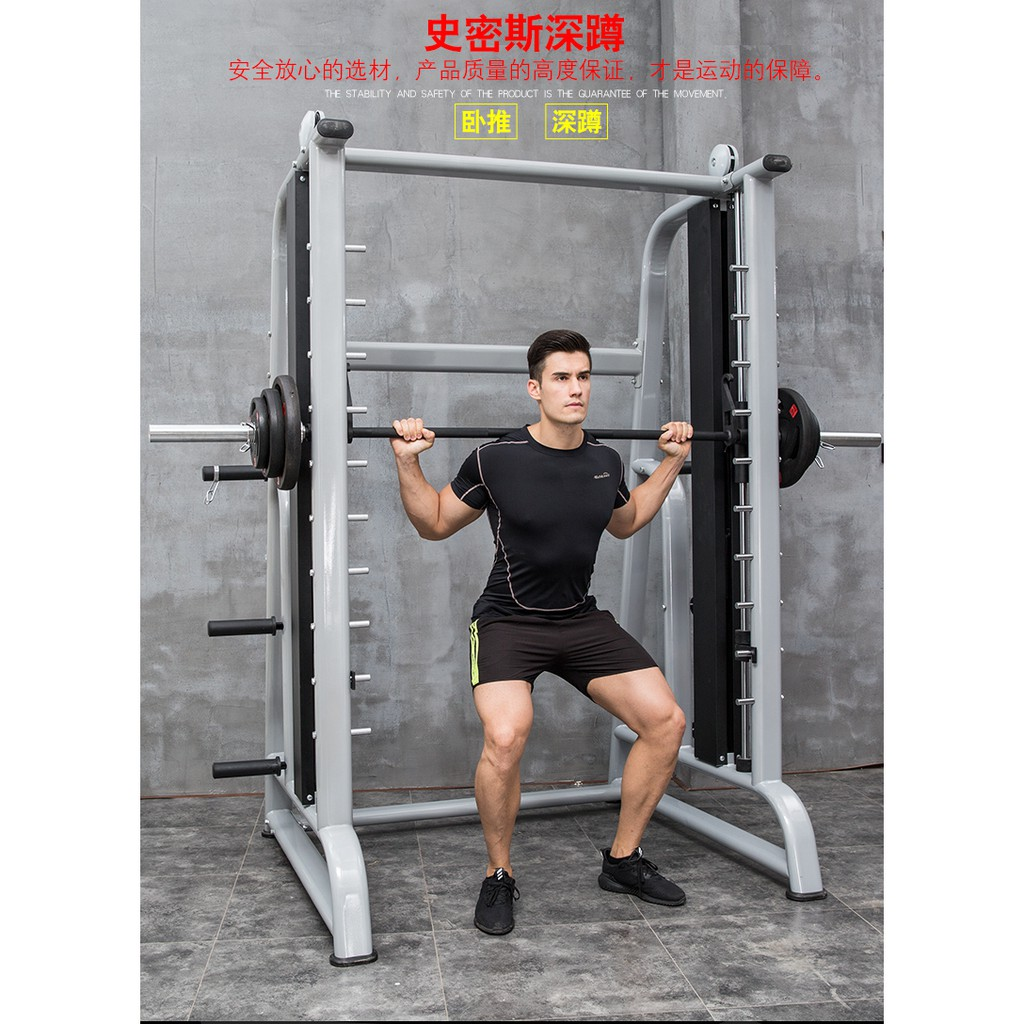 Weightlifting Power Rack Commercial Power Cage Squat Station Bench Press Smith Machine Multi Purpose Shopee Malaysia