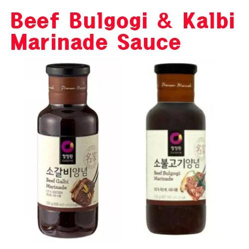 Cuisine Beef Bulgogi Kalbi Marinade Sauce Bbq Sauce Shopee Malaysia