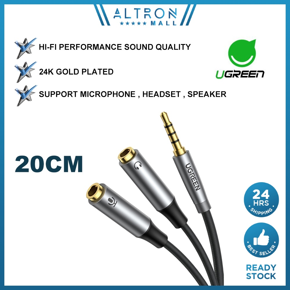 UGREEN 3.5 mm Male to 2 Port 3.5mm Female Aux Audio Jack Microphone Stereo Y Splitter Cable Nylon Braided PC Laptop