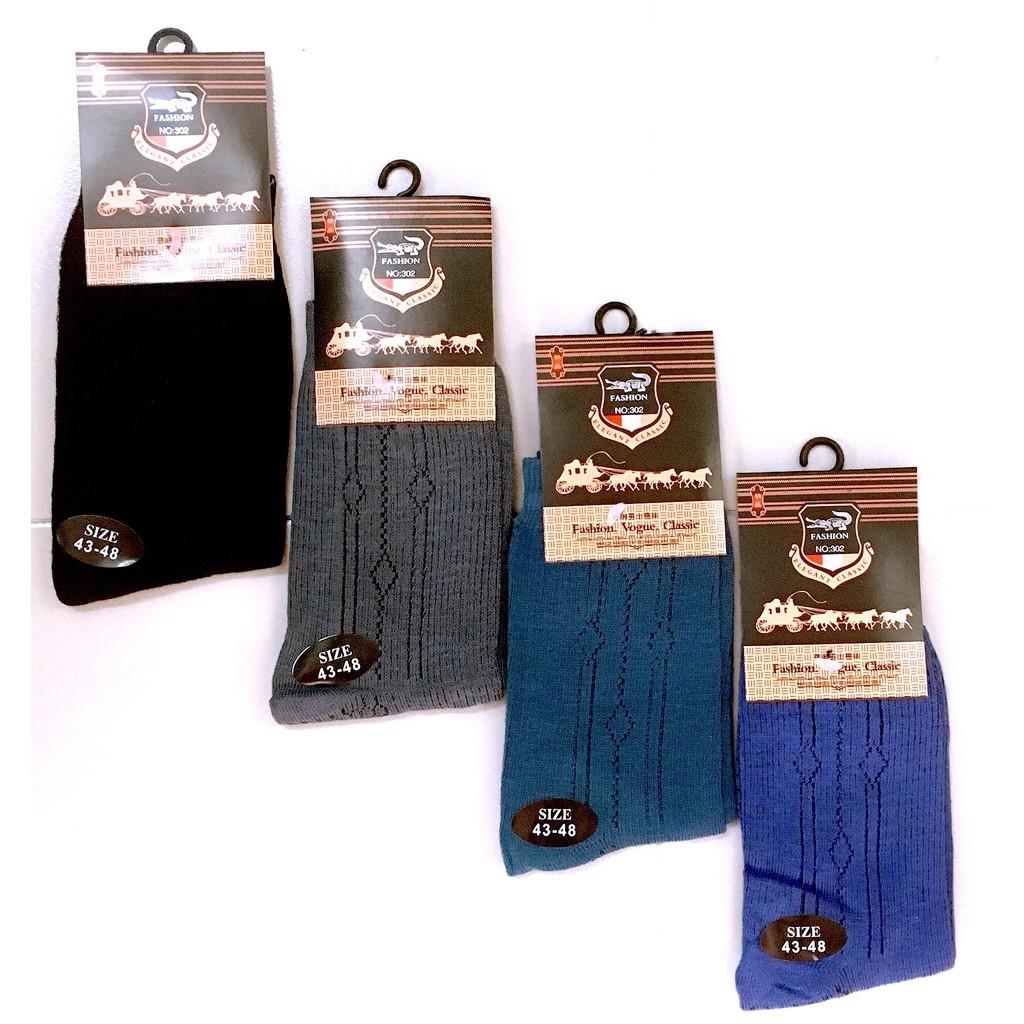 Fashion Socks Breathable Fabric Anti-Bacterial Deodorants Long Socks